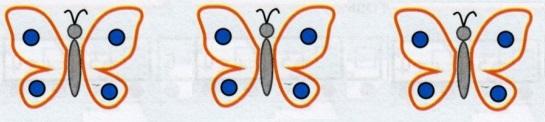 3 бабочки