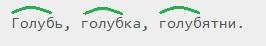2-klass-russkiy-yazyk-uprazhnenie-133