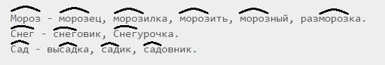 2-klass-russkiy-yazyk-uprazhnenie-138-1