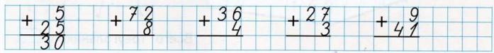 gdz-matem-2-klass-54-3