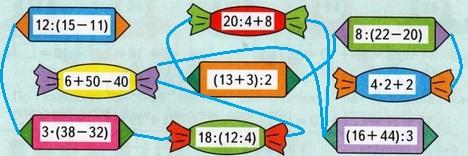gdz-matem-2-klass-58-1