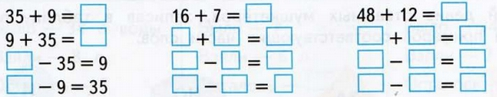 gdz-matem-2-klass-72-4