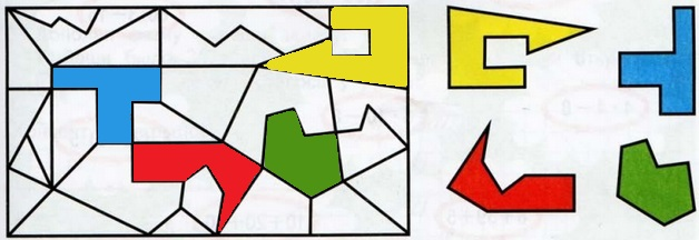 gdz-matem-2-klass-75-4