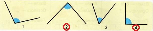 gdz-matem-2-klass-76-1