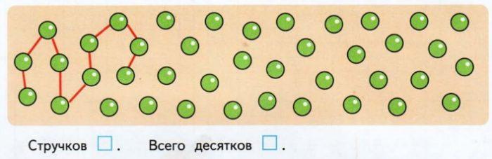 gdz-matem-4-1