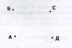 gdz-po-matem-15-7