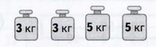 gdz-po-matem-31-4