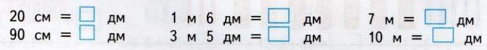 gdz-po-matem-41-7