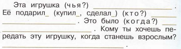 okrugauchij-mir-str-23-3