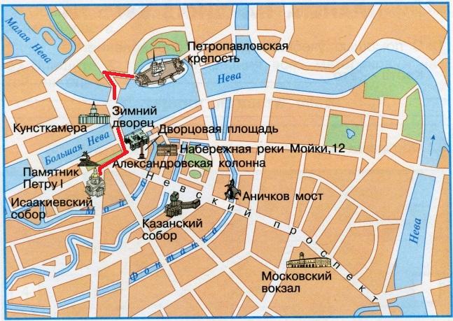 От Исаакиевского собора к Петропавловской крепости