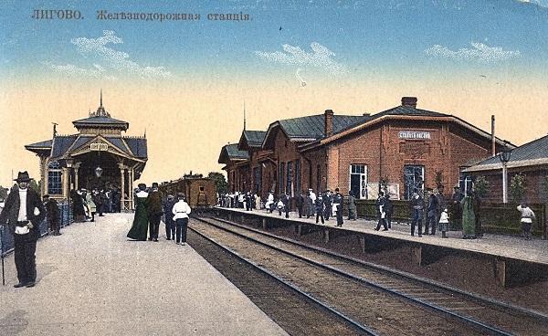 Железнодорожная станция в Лигово
