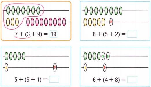 Математика 3 класс РТ страница 10 номер 8