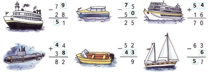 Математика-3-класс-РТ-страница-11-номер-10 (решение)