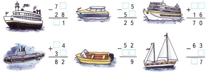 Математика 3 класс РТ страница 11 номер 10