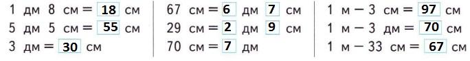 Математика-3-класс-РТ-страница-9-номер-6 (решение)