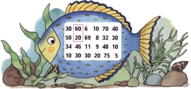 Математика 3 класс страница 4 номер 4