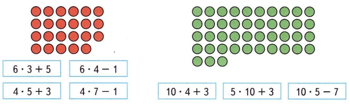 Математика 3 класс страница 6 номер 11