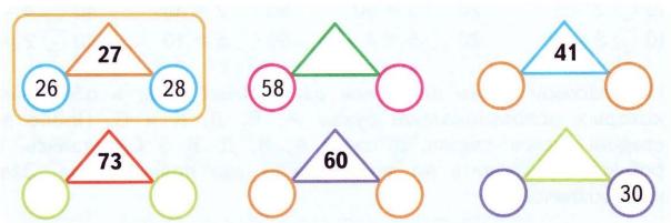 Связь чисел по образцу