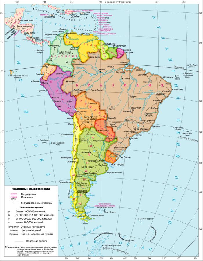 Южная Америка (физическая карта)