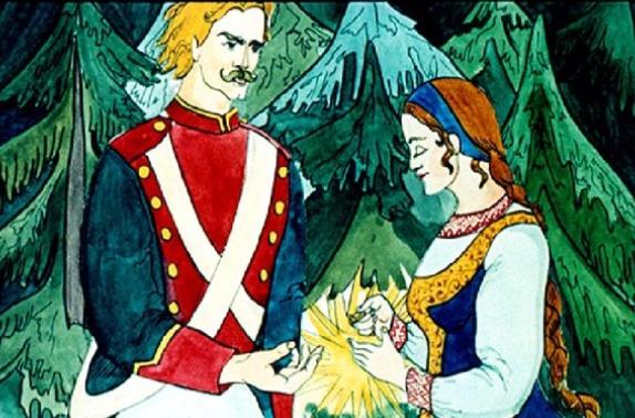 Иван и девица