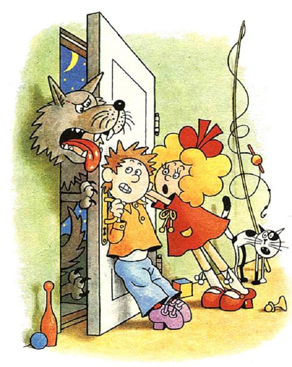 Волк за дверью