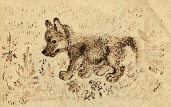 Волчишко