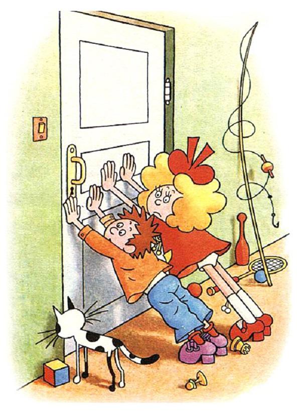 Затейники держат дверь