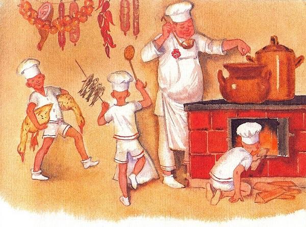 Королевская кухня