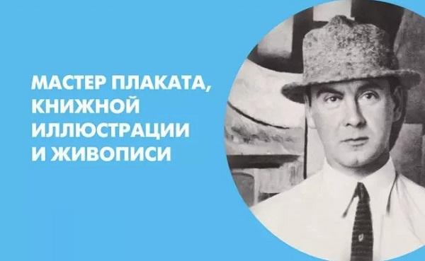 Лебедев В.В