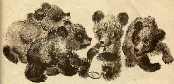 Медвежата в зоопарке