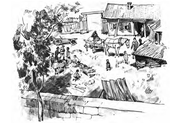 Наёмный двор