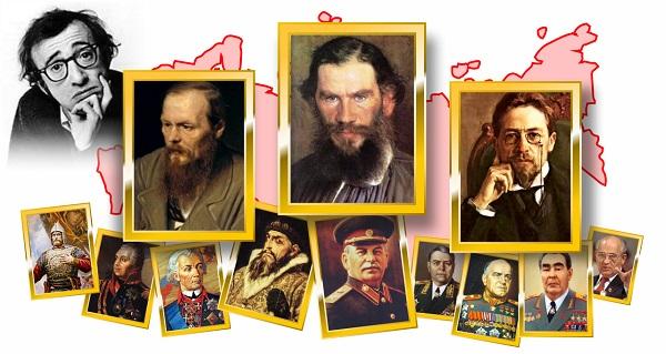 Имён в России славных много