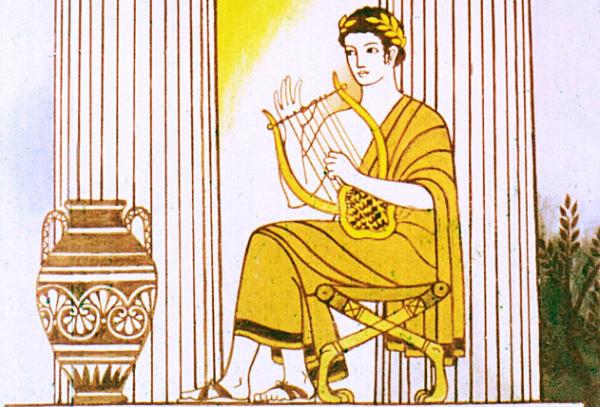 Певец Орфей