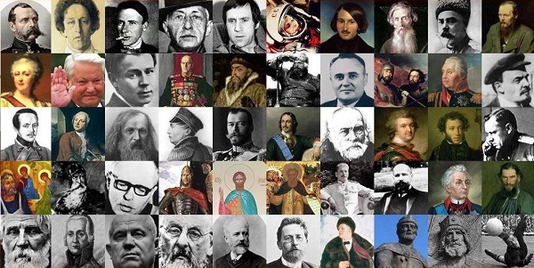 """Сочинения на тему """"Имён в России славных много"""""""
