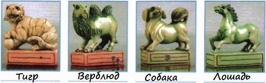 Игра монголов - шахматы
