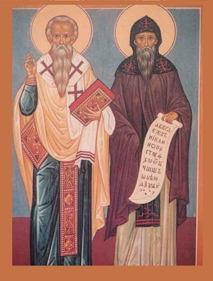 Кирилл и Мефодий - создатели азбуки