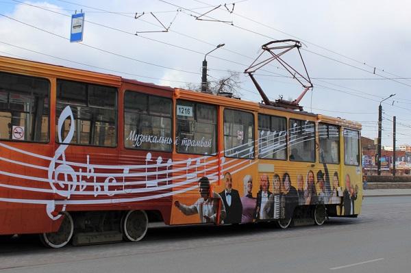 Трамвай классической музыки