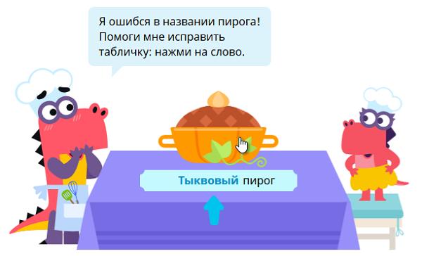 Тыквовый пирог