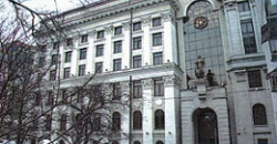 Верховный суд Москвы