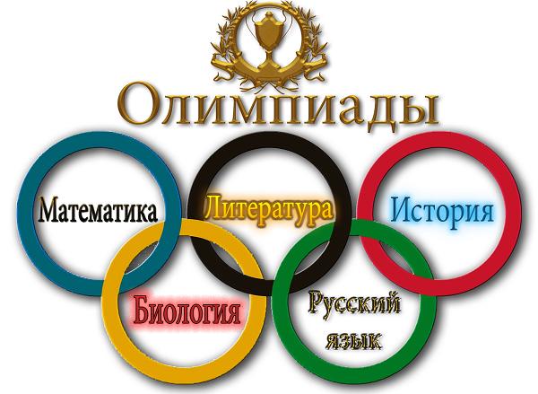 Участвовать в олимпиаде или на олимпиаде?
