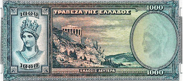 Банкнота 1939 года