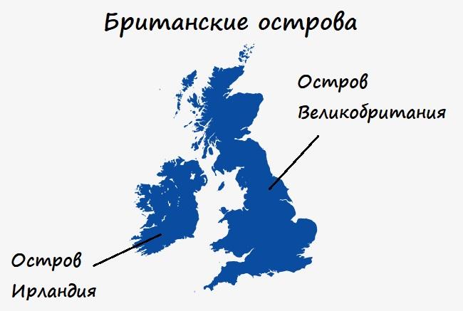 Самый большой остров в Европе