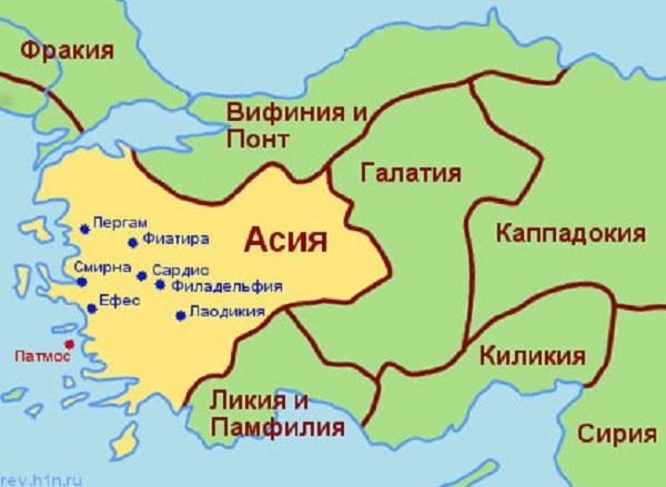 Вифиния на карте
