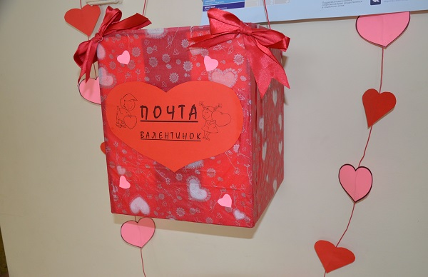 Почта на день святого Валентина