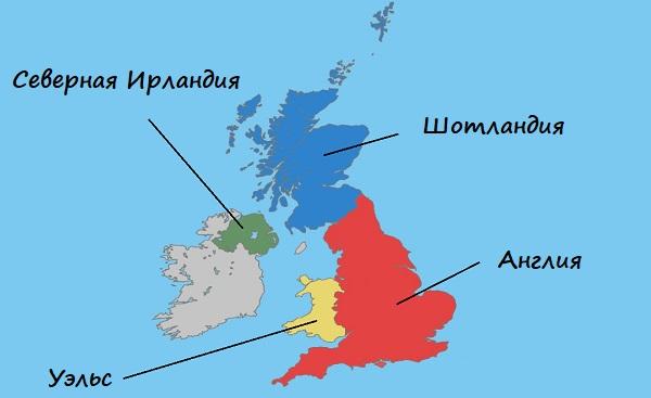 Самая большая по площади страна в Великобритании