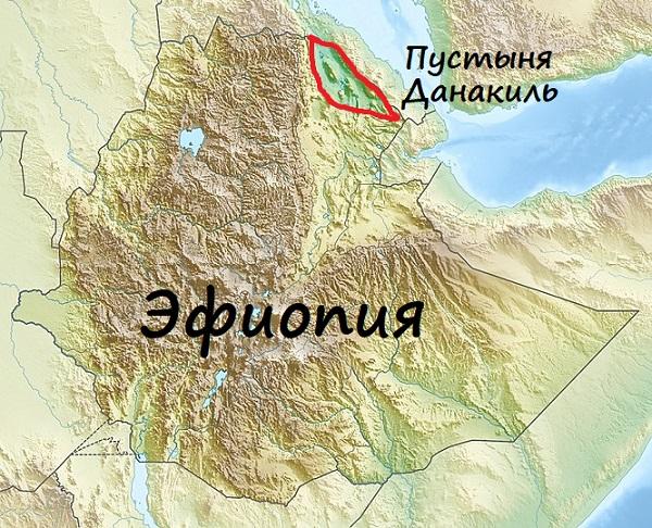 Данакиль на карте