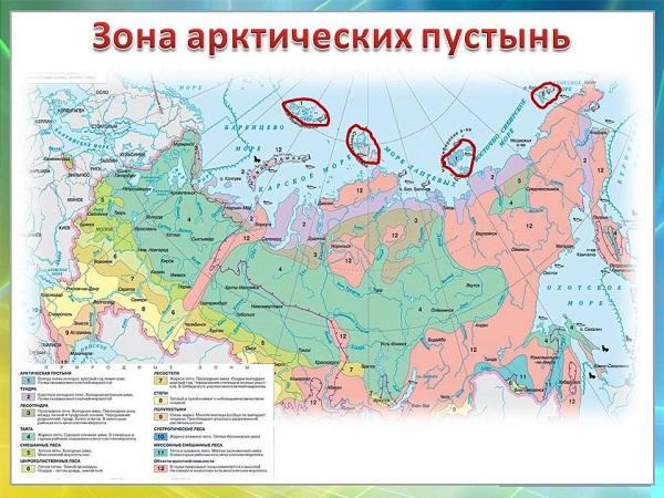 Зона арктический пустынь на карте