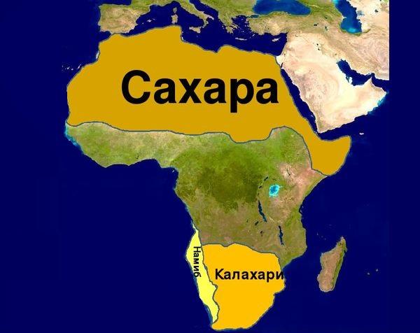 Калахари на карте