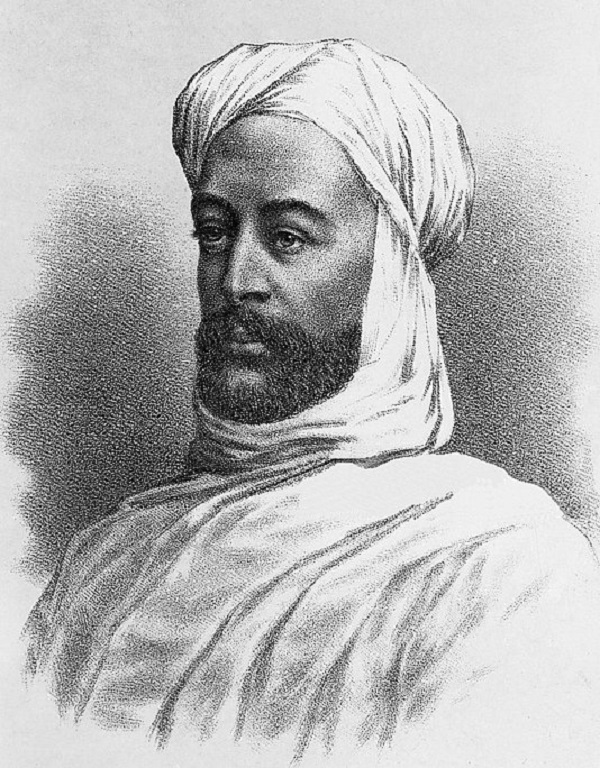 Мухаммад Ахмад аль-Махди
