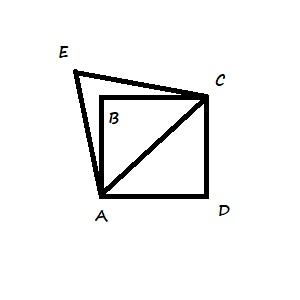 На диагонали квадрата